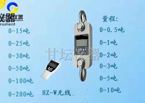 20T电力拉压测力仪_20吨测力计价格
