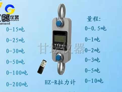 电子防水50T拉力计-防腐蚀测力仪